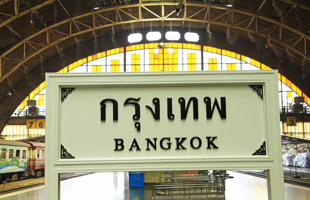 Hualumphong Train Station Bangkok